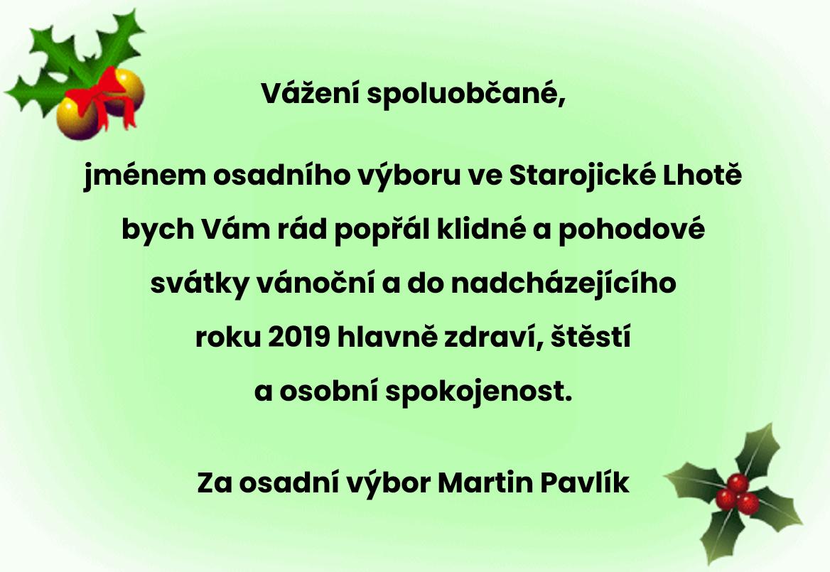 PFOV19.png